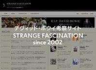 デヴィッド・ボウイ考察サイト STRANGE FASCINATION