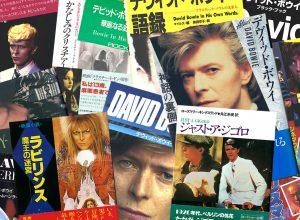 ボウイ関連書籍(和書) 1980年代