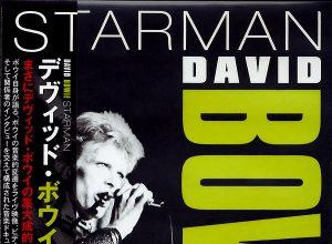 スターマン DVD